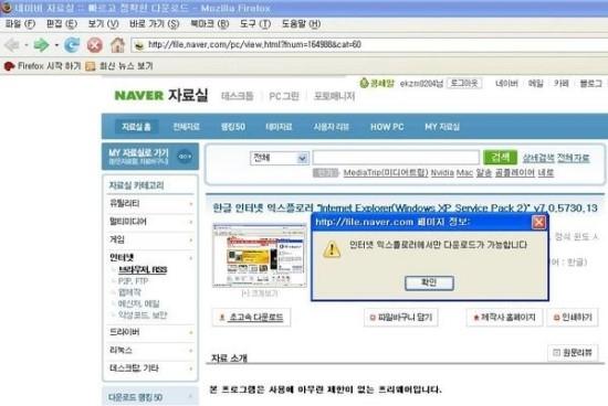 Spicetv 네이버 블로그