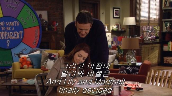 How I Met Your Mother S08E04 시즌8 4화 통합자막 한영자막
