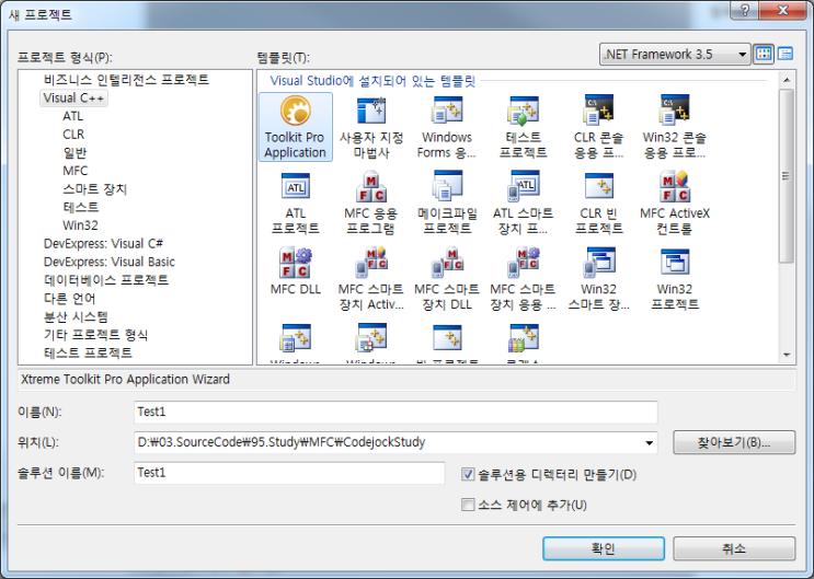 WinCDG Pro 2 Download page - WinCDG Pro 2 Shareware Download