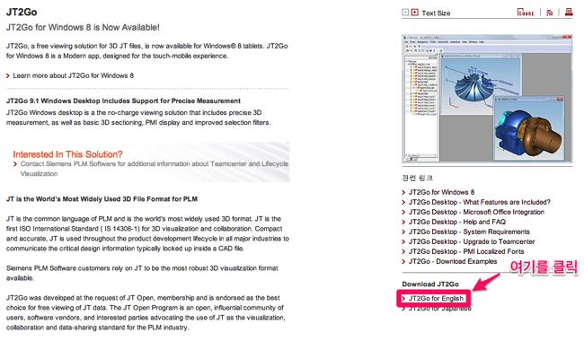 무료 JT파일 뷰어 다운로드 사이트 : 네이버 블로그