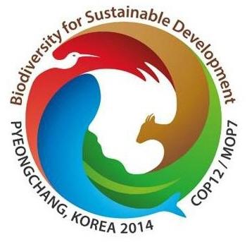이벤트 생물다양성 생물다양성협약 한국 속의 세계 생물다양성