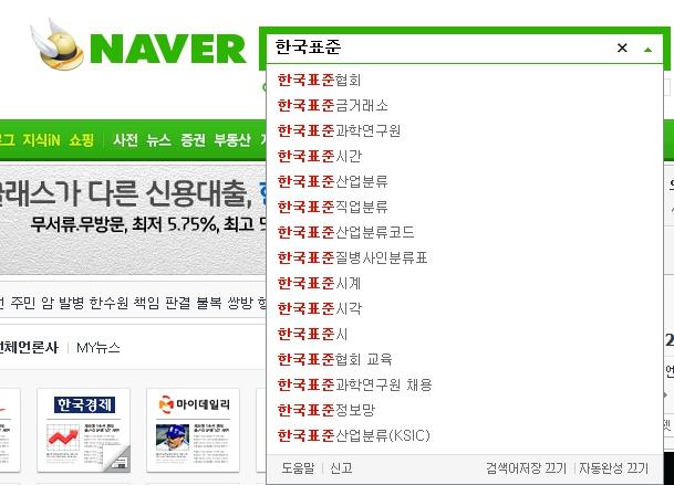 65eeb787af5 한국표준금거래소,한국금거래소의 다른점 (LS-Nikko골드바와 차이점 ...