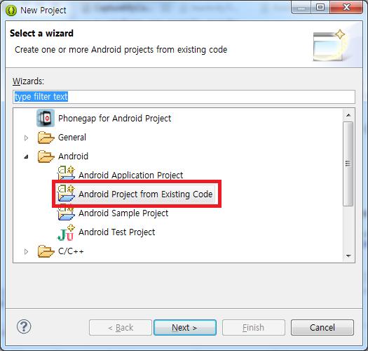 앱 만들기 - QR 코드 인식 앱 : 네이버 블로그