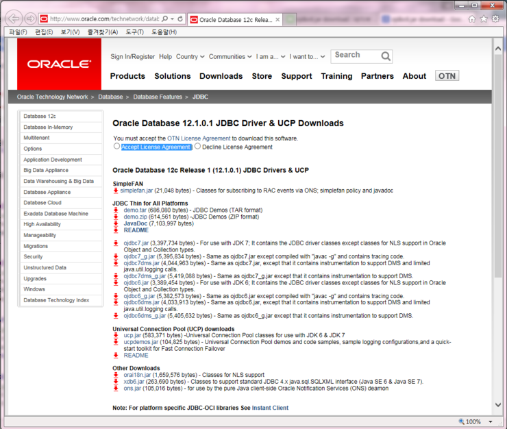 JBoss6] Datasource 추가(Windows Standalone) : 네이버 블로그