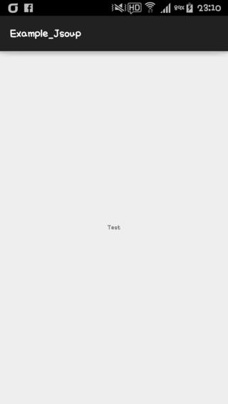 안드로이드 웹 HTML title 파싱(Jsoup 사용) : 네이버 블로그