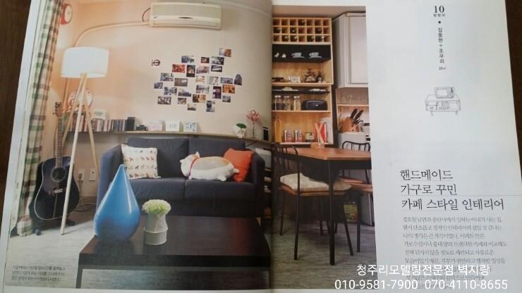 인테리어책 소형아파트 작은아파트 인테리어 : 네이버 블로그