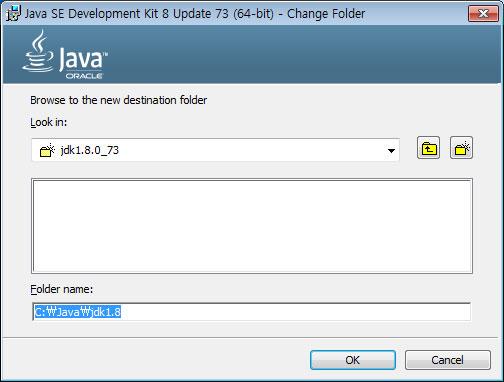 JAVA] jdk1 8 (Java SE Development Kit 8) 내려받기 & 설치하기