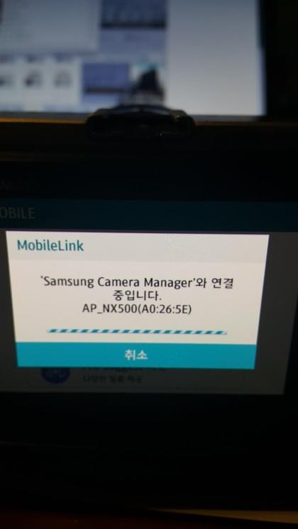 삼성 미러리스 카메라 NX500 wifi 연결하는 법  : 네이버 블로그