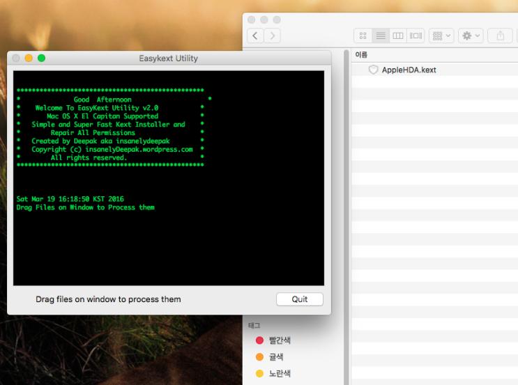 OS] 해킨토시 최적화 3 - DSDT와 Kext : 네이버 블로그