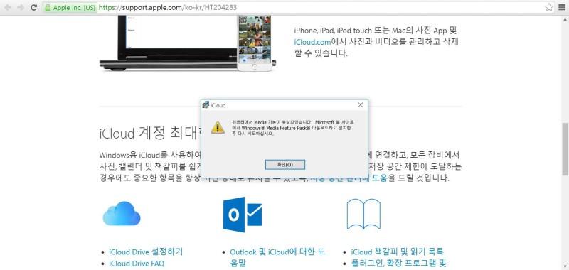 Windows용 Media Feature Pack 설치 방법 (Windows 10 버전) : 네이버 블로그