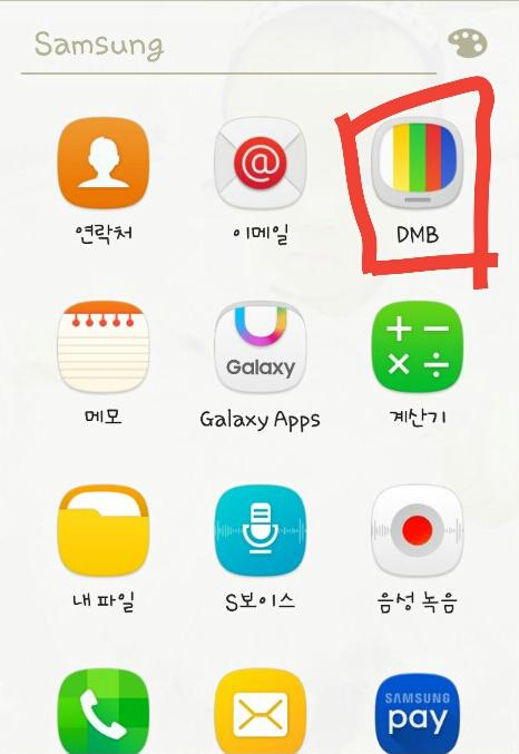 Samsung Dmb