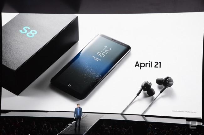 갤럭시S8 오디오성능칩셋과 AKG 번들이어폰 특징 (내용수정