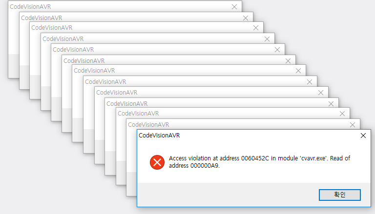 Access violation at address 0060452C in module 'cvavr exe