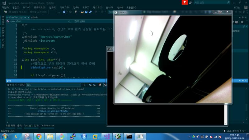 C++] opencv 예제 코드입니다(2) - USB 카메라 영상 촬영 및