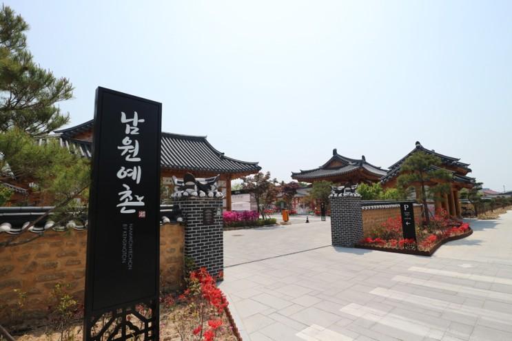 去韓國就是要融入他們的文化啦~ 推薦您去住韓國古色古香的傳統韓屋酒店!