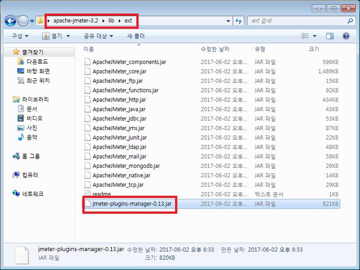 취업반] CentOS 6 8에 구축된 webERP, Jmeter를 이용한