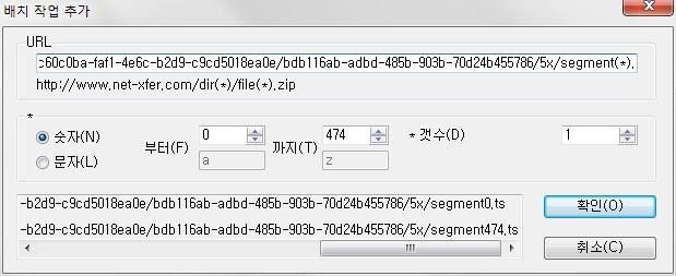m3u8 형식의 스트리밍 동영상 다운하기 (ts) : 네이버 블로그