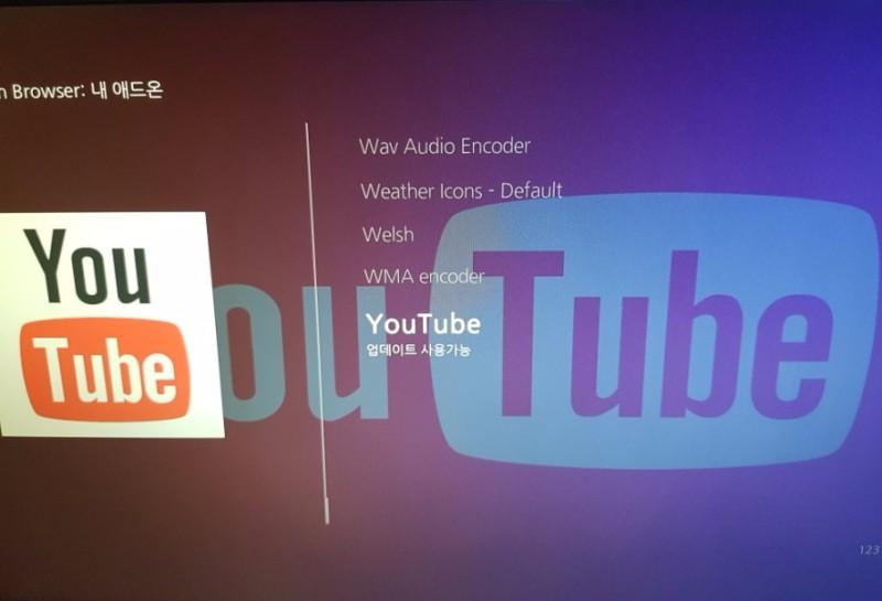 라즈베리파이3/OSMC에서 유튜브 동영상을 즐기자 : 네이버 블로그