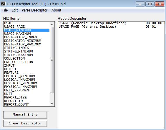STM32] USB Custom HID : 네이버 블로그