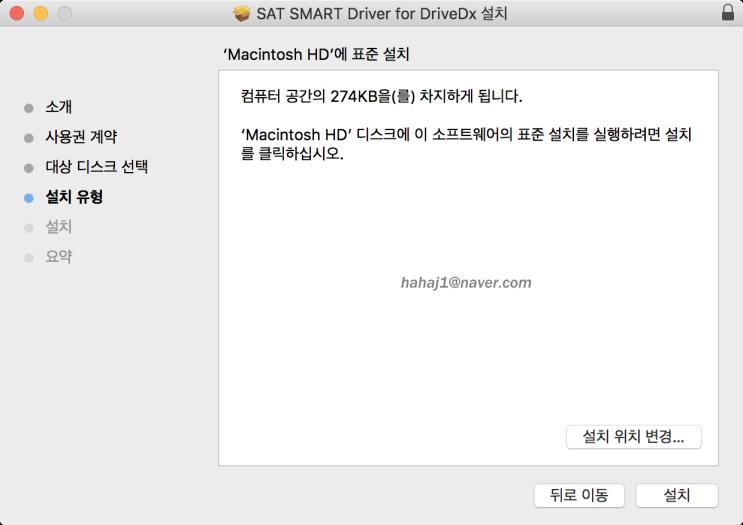 Mac(macOS) : Disk Sensei, Disk Drill 앱으로 외장 하드 건강