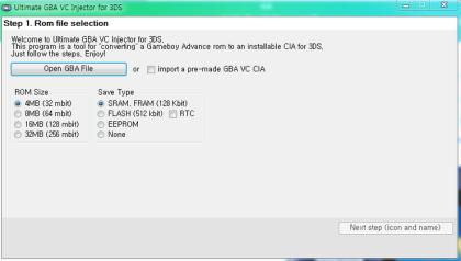 3DS에서 구동 가능한 GBA → CIA 롬파일 변환하기 : 네이버 블로그