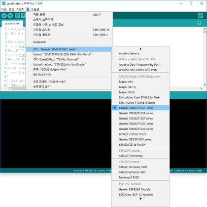 STM32duino 아두이노 IDE 환경 설정 : 네이버 블로그