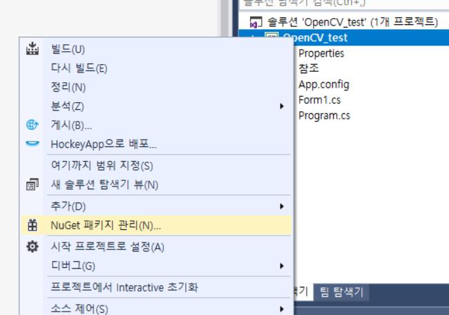 C#(CSharp) - OpenCV 사용 - 회전(Rotation), 뒤집기(Flip