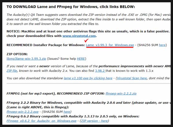 무료 MP3 편집프로그램 - Audacity : 네이버 블로그