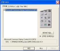txt 파일 읽기, 쓰기, CommonDialog 사용하기 : 네이버 블로그
